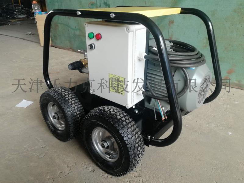 沃力克WL2515高压冷水清洗机 小区 物业清洗机