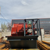 強潤水洗輪定製 水洗輪 水洗輪廠家供應
