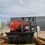 强润水洗轮定制 水洗轮 水洗轮厂家供应