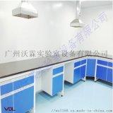 廣州車間電路系統珠三角沃霖實驗室電路系統安裝設計