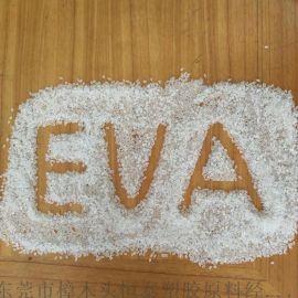 EVA马来酸酐接枝EVA 改善PE基体与金属的相容性和粘结性