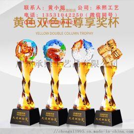 滨州2020新款奖杯奖牌定制,公司表彰会议奖牌