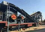 简易移动式破碎站 矿山专用大型破碎机 河南友邦