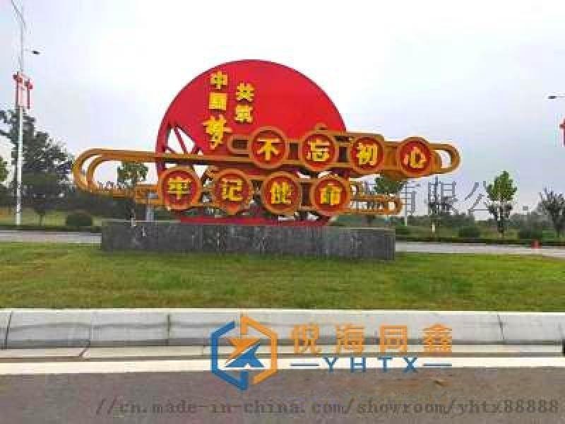 西安 标识标牌制作公司 高端品牌设计公司