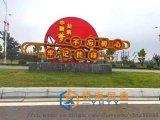 西安 標識標牌製作公司 **品牌設計公司