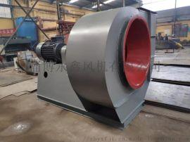 永鑫Y4-73锅炉送风机 不锈钢风机 离心风机