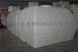 3吨卧式方形塑料桶水桶,户外卧式塑料储罐