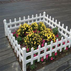 鲜花塑钢护栏,防护草坪护栏,路旁绿化带栏杆