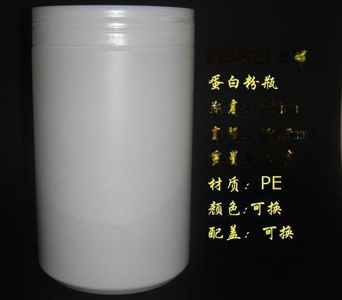 塑料瓶PE1250ml,大罐