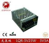深圳5v5a開關電源 5v25w電源 5v變壓器 led電源 顯示屏電源