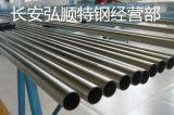 优质ZTA5钛合金管 铸造钛合金管