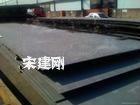 Q370R Q370R钢板 Q370R容器板 安钢锅炉容器板