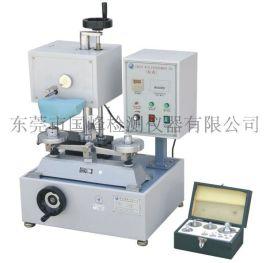 GB/T3903.2 GB整鞋耐磨试验机(GW-082 )