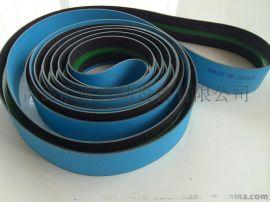 厂家代理供应 山东 河北地区 进口日本 霓塔NITTA 3mm厚 平皮带 输送带