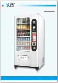 饮料自动售货机价格,瓶罐装饮料自动贩卖机