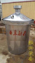 沈丘  蒸 设备 不锈钢做 甄锅冷 器