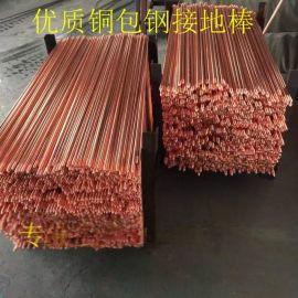 供应螺纹型铜包钢接地棒-蓝泽接地棒价格