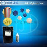婚庆蜡烛模具硅胶 HY-625白色模具硅胶