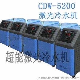 激光切割专用冷水机_光纤激光切割机专用