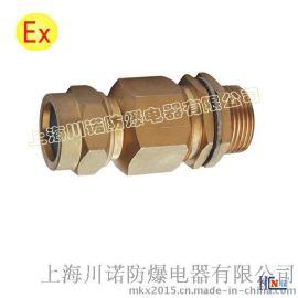 BCL系列防爆填料函/镀镍黄铜防爆管件