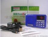 圣欣牌SC-01型便携式插卡音箱老人机FM收音机