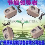 广州辰奕智能设备有限公司IC卡智能水表厂家IC卡水控机