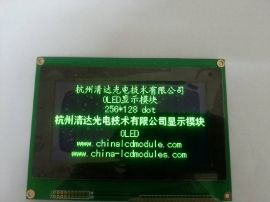清达光电4.7英寸大尺寸OLED屏HGS2561281