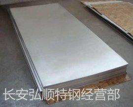现货MHT-110海绵钛 钛合金板 钛合金棒