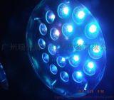 瑞光舞台灯光 18颗四合一DMX512防水调焦帕灯 LED舞台灯光 防水帕灯