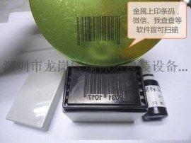 瑞标达R-t条码打码机二维条码设备条码打印机标签条码机