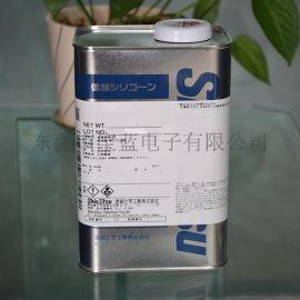 供应日本信越硅烷偶联剂KBM-403,代理信越硅烷偶联剂KBM-603。