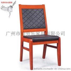 实木会议椅,真皮会议椅厂家直销