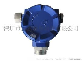 厂家供应DAP3251点型可燃探测器