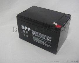 耐普蓄电池NP12-1212V12AHUPS电源eps应急电源蓄电池