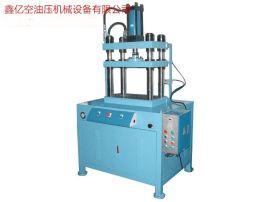 厂家直销快速液压整形机,深圳快速液压整形机优质供应商报价