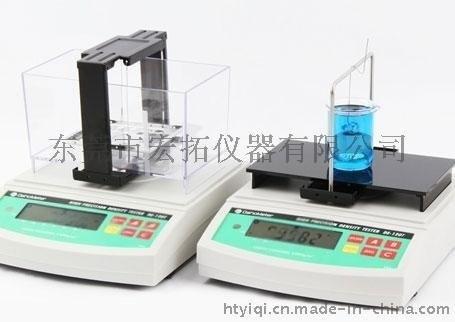 高精度多功能固液體密度計DE-120T