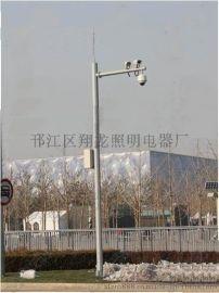 道路标志杆厂家生产道路指示杆,监控立杆