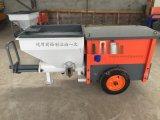 各种款式水泥砂浆喷涂机喷浆机批发价格销售