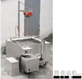 不锈钢油炸锅YZG-2000