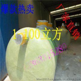 上海玻璃钢生物化粪池 整体玻璃钢化粪池 玻璃钢化粪池设备