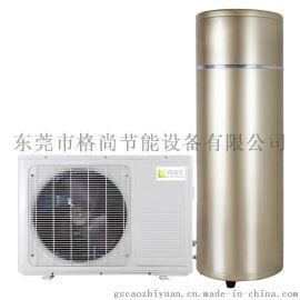 供应200L分体式家用氟循环空气源热泵热水器