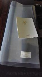 国内首家意大利进口无熔剂复合机厂家 生产防静电导膜、光学膜类裁切基材、防静电垫机膜生产厂家 性能稳定