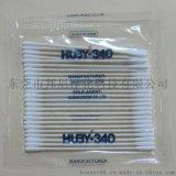 HUBY棉籤,BB002淨化棉籤