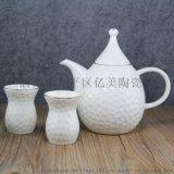 創意純白骨瓷水立方陶瓷水具水壺水杯茶具套裝茶壺茶杯