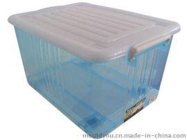 塑料收纳箱模具 注塑模具设计开发及 产品加工塑料收纳箱模具 注塑模具设计开发及 产品加工
