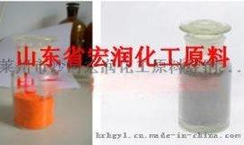 供应无机环保防锈颜料复合铁钛粉