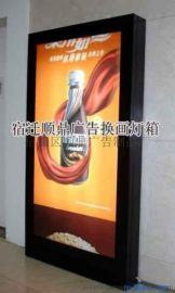 颖泉县顺鼎室内户外广告挂壁灯箱制作厂家