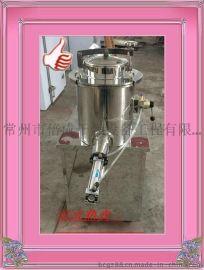 倍成高速混合机 强制小型干粉卧式搅拌机 干粉砂浆混合机 腻子粉电动搅拌机设备