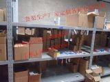 北京货架 仓储货架 仓库货架