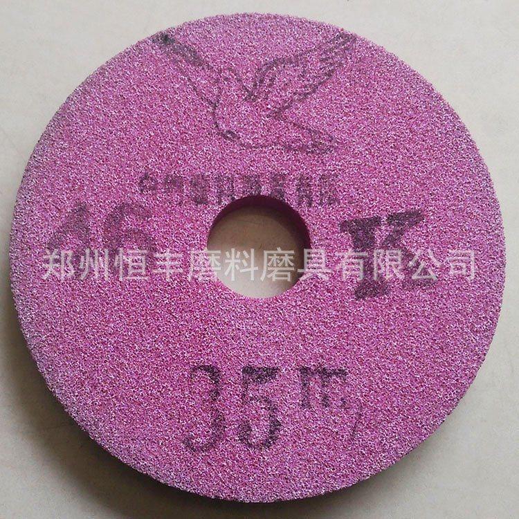 鉻剛玉陶瓷砂輪 PA150*16*32
